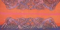 Hurlements Flamboyants