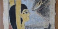 papyrus-2